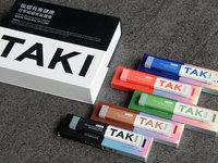 可换弹式电子雾化器 TAKI喜克电子烟图赏