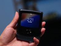 经典设计与现代科技的融合 摩托罗拉Razr 5G美图赏析