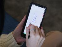 图赏:当三星Galaxy S21 Ultra 5G有了S Pen