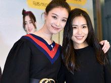《28岁未成年》路演 导演张末携倪妮出席