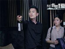 朱亚文,陈妍希,北上广依然相信爱情,