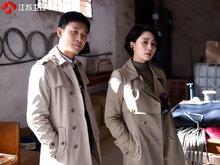 《鸡毛飞上天》揭秘浙商故事