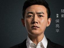 湖南卫视推出反腐大剧《人民的名义》