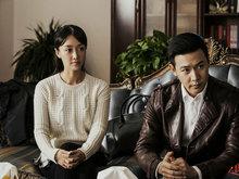 """陆毅赵子琪三度搭档演绎""""钟爱""""夫妇"""