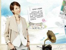 《海上嫁女记》曝温情旅途画册