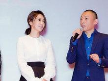 《罗曼蒂克》导演赞闫妮 表演超越剧本人设
