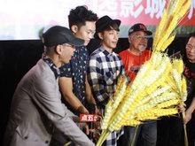 电影《点五步》全阵容现身广州首映