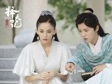 《择天记》鹿晗娜扎今晚上线