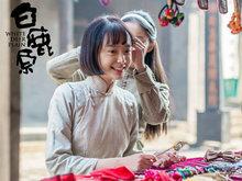 《白鹿原》孙铱饰白灵 眼神灵气戏感十足