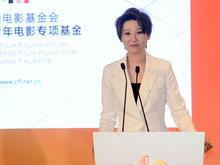 徐帆出席吴天明青年电影专项基金发布会