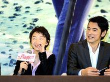 《喜欢你》上海首映 周冬雨金城武出席