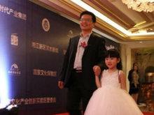 2017国际电影节主席宴在京举行 携手聋哑学校献爱心