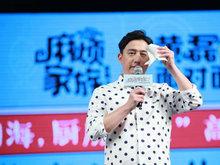 电影《麻烦家族》广州路演 黄磊现身