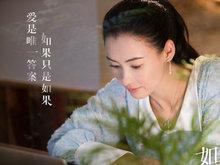 """张柏芝十年后再演电视剧要""""花式吊打前夫"""""""