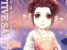 《热血长安》第二季激萌海报曝光