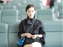 王子文,机场,时髦,曲妖精,大白腿,