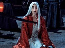 """《白发魔女》范冰冰:练霓裳情发毒至""""恋你殇"""""""