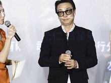 刘松仁出席《20:16》发布会 票房全做慈善