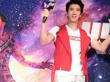 王力宏首次在北京与粉丝共同庆生