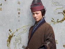 """《三国机密》曝""""智谋""""组人物海报"""