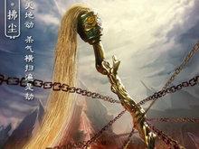 《大泼猴》曝神器版海报