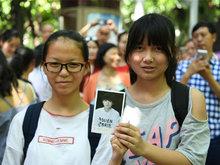 王俊凯,重庆,高考,粉丝,理智守候,