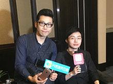 专访《悟空传》导演郭子健、编剧今何在