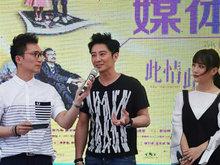 孙耀威陈静广州宣传电影《此情此刻》
