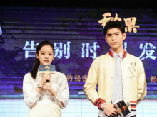 电影《秘果》上海首映