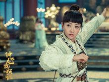 《钟馗捉妖记》 亮相上海电视节