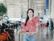 张天爱,北京,机场,美背,麻花辫,