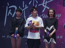 广东青少年民族乐团助阵《闪光少女》路演