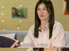网络上关于谢娜和吴昕关系不和的传闻