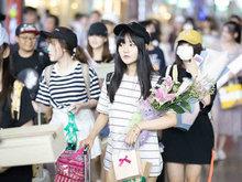 SNH48,机场,粉丝,八卦爆料,