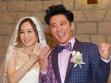 孙耀威迎娶相恋多年女友 获众好友见证