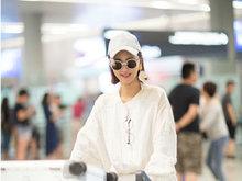 张歆艺,上海,机场,耳环,吸睛,八卦爆料,国内女明星,