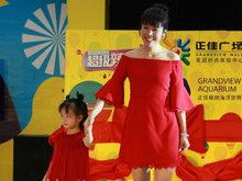 珠江频道《超级辣妈》启动仪式