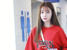 2017年9月5日 沈梦辰现身上海机场.