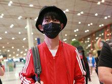 易烊千玺,北京,机场,八卦爆料,粉丝,
