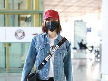 袁姗姗,机场,帽子,八卦爆料,国内女明星,