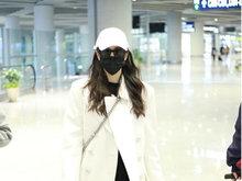 迪丽热巴,包裹,口罩,八卦爆料,机场,