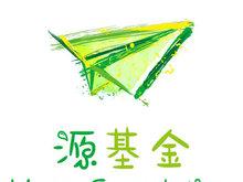 王源,源基金,TFBOYS,救助儿童,公益基金,