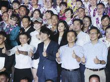 马云澄清和赵薇见面没超过10次 至少五次因为公益活动