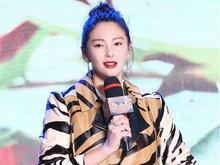 """《妖猫传》发布会张雨绮产后首露面 迅速恢复身材被赞""""豹系女神"""""""