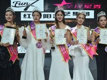 2017世界旅游小姐中国总决赛 5位佳丽站在丅台上亮相