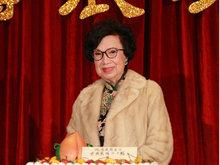 """""""师太""""梁舜燕85岁大寿举办寿宴 香港半个娱乐圈都来了"""