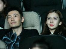 """黄晓明出席《无问西东》宣传 baby和婆婆并排而坐再现""""仙女式哭泣"""""""