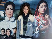 黄浩然否认减产 陈凯琳自称演技进步希望观众会喜欢