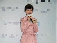 63岁不老女神赵雅芝出席活动 穿粉色大衣少女心十足