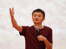 马云邀企业家探讨教育脱贫 演艺圈名人也出席沟通会